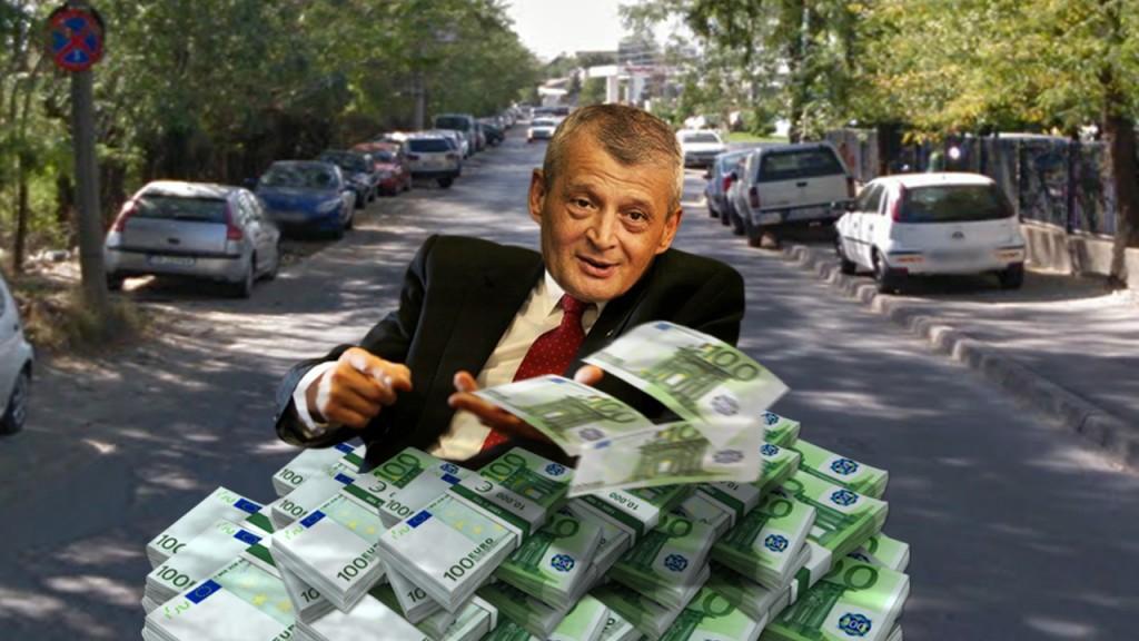 oprescu-blog-exproprieri-bani-euro