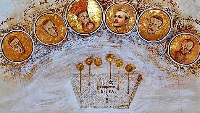 Sfintii martiri brancoveni copy