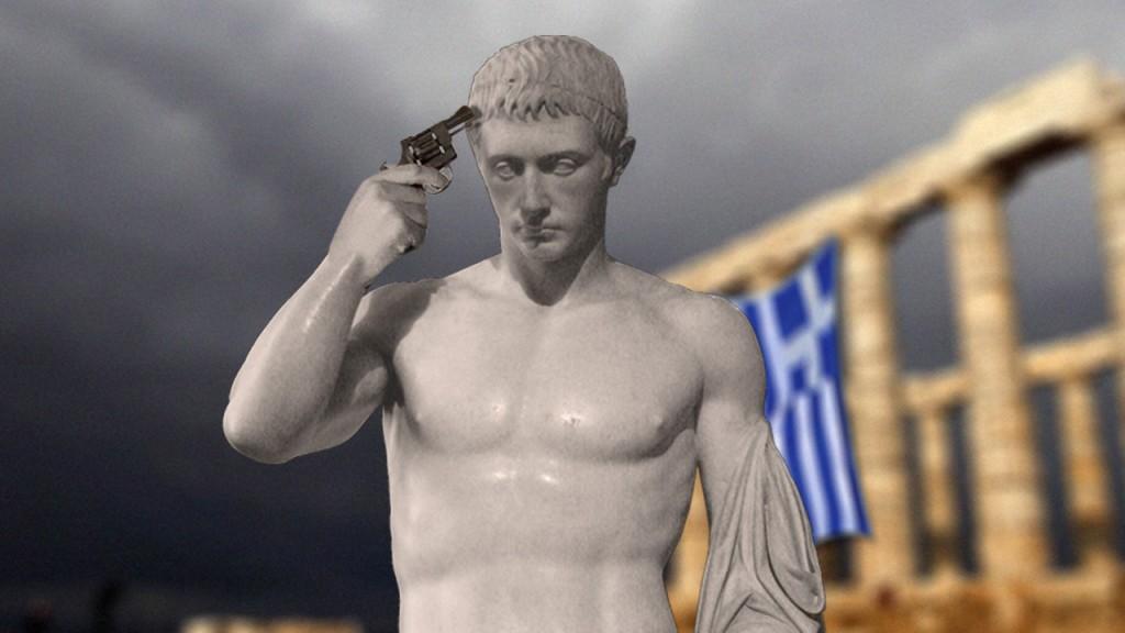 grec-pistol