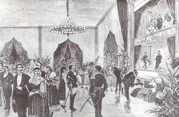 Bal la Palatul Sutu