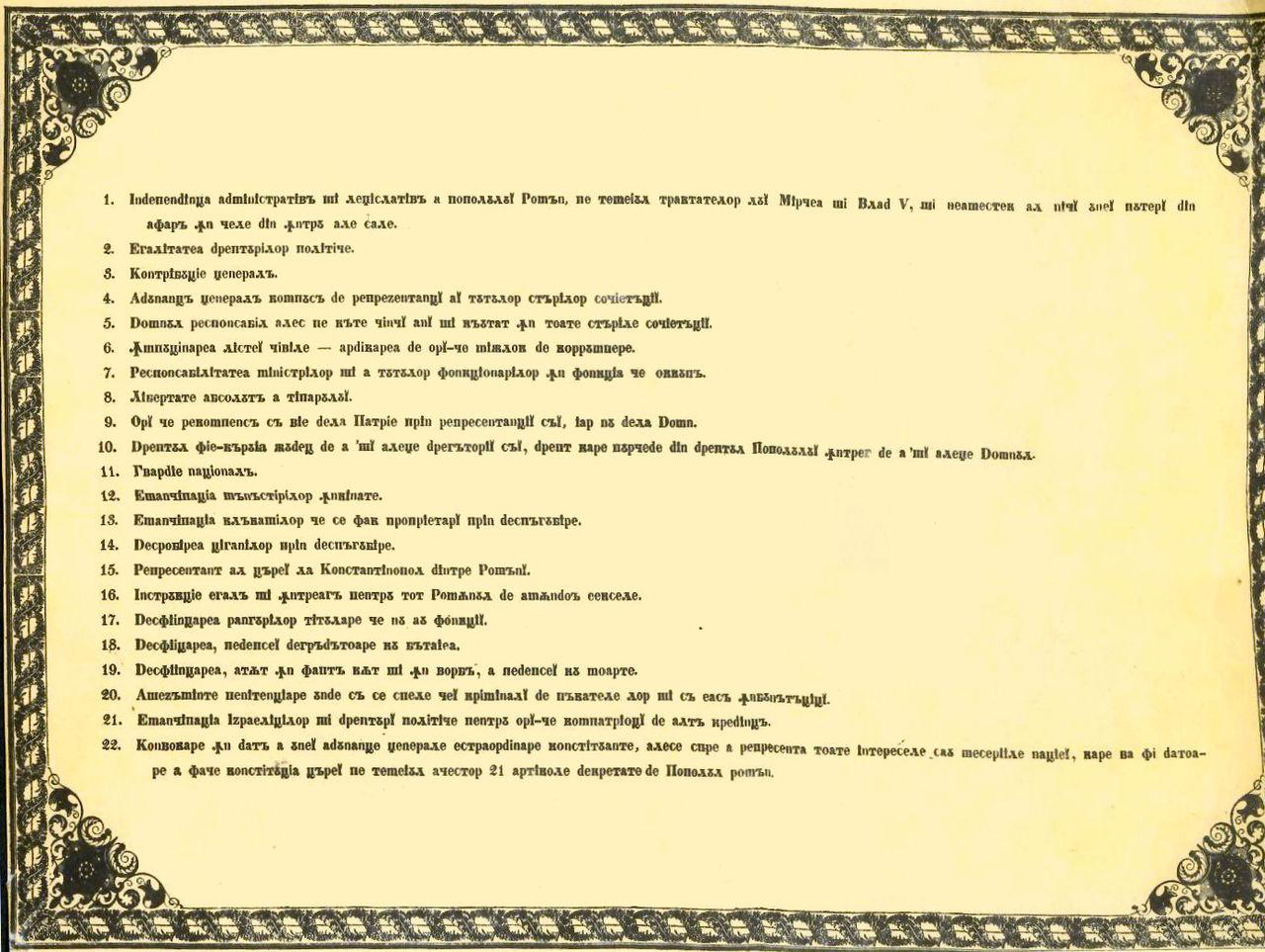 1280px-Proclamaţia_de_la_Islaz_(1848)